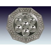 Hadad Sterling Silver Seder Plate - Filigree Starburst Border