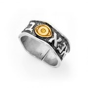 Sterling Silver with Gold Eye Ana BeKoach, Kabbalah Jewish Ring