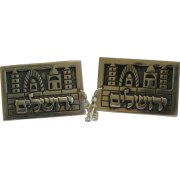 Sterling Silver Hebrew Name Talit Clips