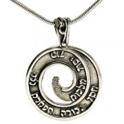 Sterling silver Kabbalah amulet for success & courage, Maase bOmanut Jewelry