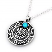 Sterling Silver Kabbalah Pendant for Plenty