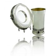 Sterling Silver Kiddush Cup Walls of Jerusalem