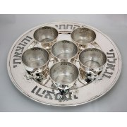 Sterling Silver Life Seder Plate