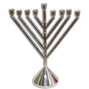 Sterling Silver Rambam Hanukkah Menorah