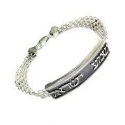Sterling Silver Shema Israel, Jewish Bracelet