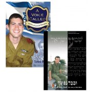 Stories of Jewish Heroism Book & DVD
