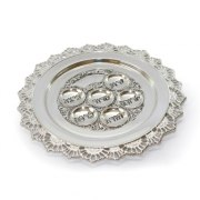 Sunshine Silver Plated Passover Seder Plate