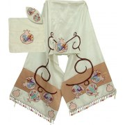 Tan Band Pomegranates Rikmat Elimelech Tallit Prayer Shawl