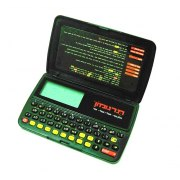 Targumon Electronic Hand Held Hebrew Translator