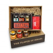 Taste of Israel Gift Box Flavored Tea Honey Spreads and Matzah
