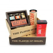 Taste of Israel Gift Box Tea Matzah and Spreads