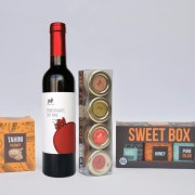 Taste of Israel Purim Gift Box with Peanut Tahini Quartet and Sweet Box