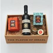 Taste of Israel Purim Gift Box with Peanut Tahini Candied Nut Tahini and Quartet