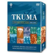 Tkuma - Rebirth - 2 DVD boxed set - English version