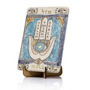 Handmade Jewish Hamsa Home Blessing by Art in Clay
