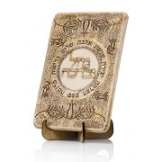 Handmade Ceramic Plaque with Mazal and Bracha by Art in Clay