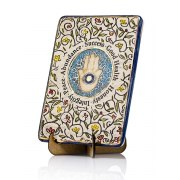 Art in Clay Handmade Jewish Blessing with Hamsa