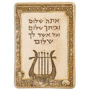 Handmade Ceramic Plaque with Home Blessing by Art in Clay