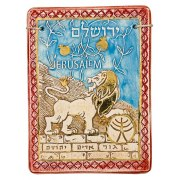 Handmade Ceramic Plaque with Lion of Jerusalem by Art in Clay