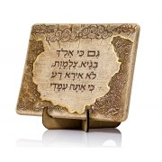 Ceramic and Golden Plaque with Psalms Verse Shadow of Death