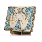 Ceramic and 24K Gold Plaque with Priestly Blessing
