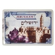 Tower of David Fridge Magnet, Souvenirs Israel