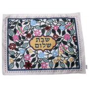Dorit Judaical Challah Cover with Red Pink and Blue Flowers