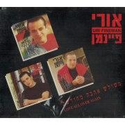 Uri Fineman , Love all over Again, 3 CD set