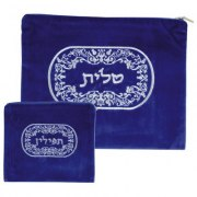 Velvet Tallit Tefillin set Navy blue with Silver Embroidery
