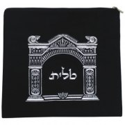 Very Dark Blue Velvet Tallit Bag with Gate Embellishment