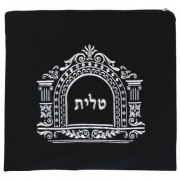 Very Dark Blue Velvet Tallit Bag Greek Pillars Gate