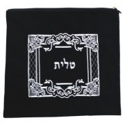 Very Dark Blue Velvet Tallit Bag Square Design with Tallit