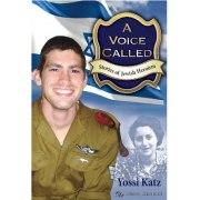 A Voiced Called - Yossi Katz