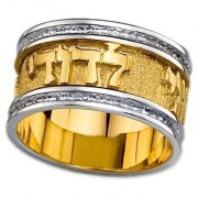 14K Gold Ani Ledodi Wide Ring with Raised Letters