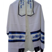 Wool Tallit with Blue Embroidery