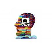 David Gerstein - Cycling Head - Israeli Art