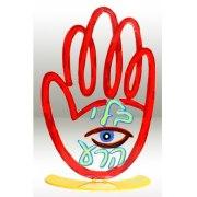David Gerstein Free Standing Hamsa Evil Eye