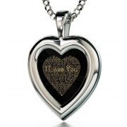14K White Gold Heart Frame I Love You in 120 Languages Nano Jewelry