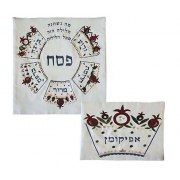 Yair Emanuel Embroidered Passover Matzah Cover & Afikomen Bag Set - Atarot Rimonim