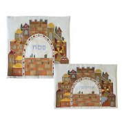 Yair Emanuel Embroidered Passover Matzah Cover & Afikomen Bag Set - Jerusalem