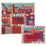 Yair Emanuel Hand-Embroidered Passover Matzah Cover & Afikomen Bag Set - Modern Jerusalem