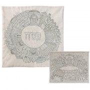 Yair Emanuel Hand-Embroidered Passover Matzah Cover & Afikomen Bag Set - Old City Jerusalem Silver