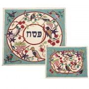 Yair Emanuel Hand-Embroidered Matzah Cover & Afikomen Bag - Oriental