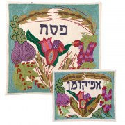 Hand-Embroidered Passover Matzah Cover & Afikomen Bag Set - Seven Species