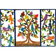 Yair Emanuel Hand Painted Home Blessing Wall Art Birds Design