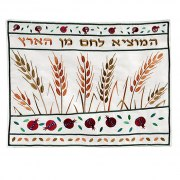 Yair Emanuel Challah Cover Machine Embroidered Wheat & Pomegranates