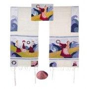Yair Emanuel Miriam and the Drum, Raw Silk Tallit