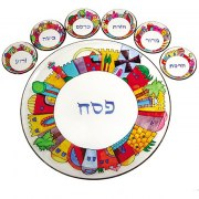 Yair Emanuel Painted Glass Passover Seder Plate with Matching Bowls - Jerusalem