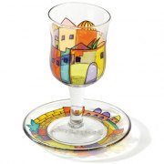 Yair Emanuel Painted Glass Jerusalem Skyline, Kiddush Cup