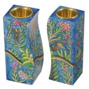 Yair Emanuel Painted Wood Curved Fitted Candlestick set